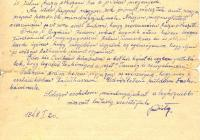 2. Kelemen István második tábori levelezőlapja