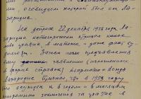 A KGB Ukrajnai Parancsnokságának második szolgálati tájékoztatója Damianosz Lazaridisz részvételéről az 1956. évi magyar forradalomban