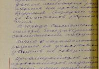 A KGB Ukrajnai Parancsnokságának szolgálati tájékoztatója Georgiosz Caruhidisz részvételéről az 1956. évi magyar forradalomban.