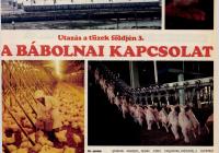 Az Ország-Világ című magazin 1986. június 10-i számának fényképei a sziazanyi csirkefarmról.