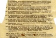 0000: Röplapok 1956-ból
